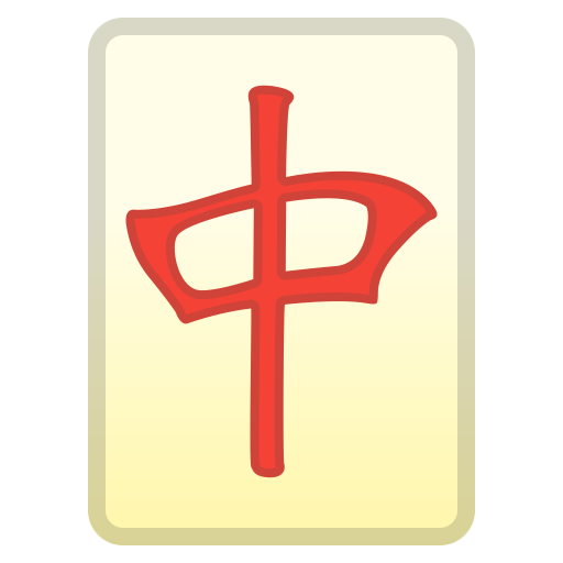 Mahjong Red Dragon Icon Noto Emoji Activities Iconset Google
