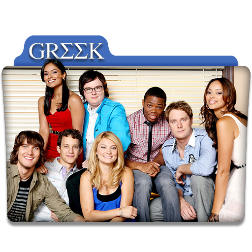 Greek Tv Series Folder Icon