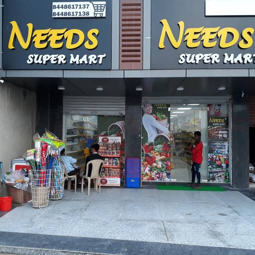 Needs Supermarket, Sector Noida