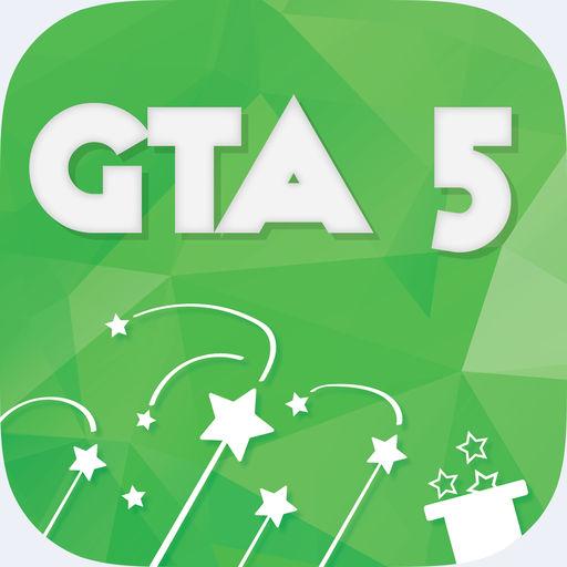 Cheats For Grand Theft Auto Gta