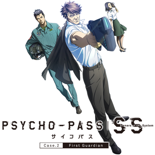 Psycho Pass Ss Case First Guardian Icon