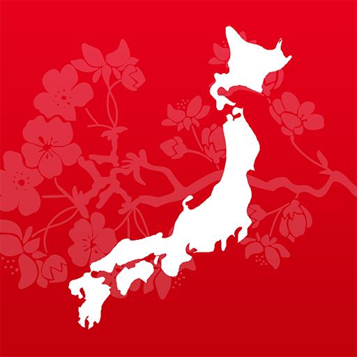 Gudetama Wiki Japan Amino