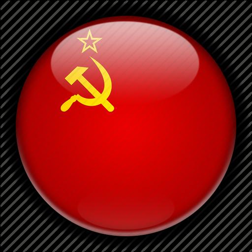 Former, Soviet, Union Icon