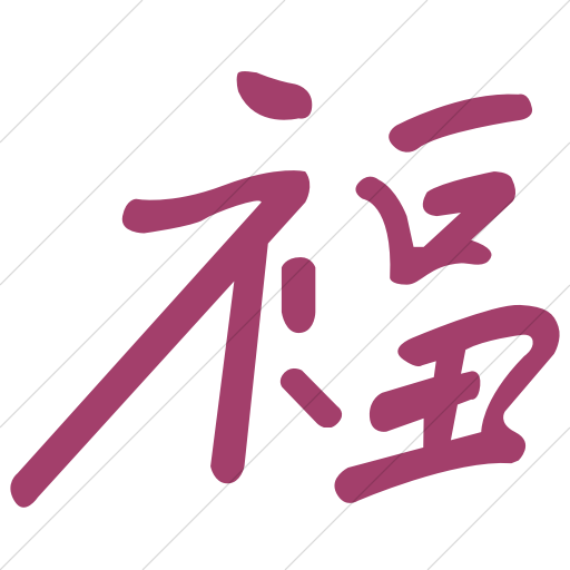 Simple Pink Chinese Characters Happiness Icon