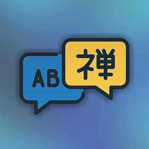 New Le Icon Language Exchange Amino Language Exchange Amino