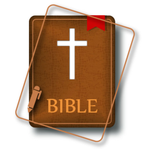 Holy Bible New Testament The King James Version