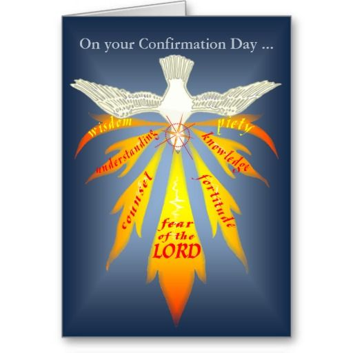 Holy Spirit Confirmation Clip Art Confirmation Card Gifts