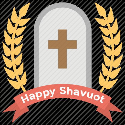 Israeli Holiday, Jewish Celebration, Religious Celebration