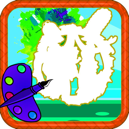 Coloring Game For Kids Homer Simpson Cartoon Edition