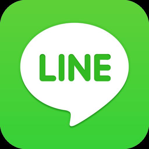 Line Logo Transparent Png