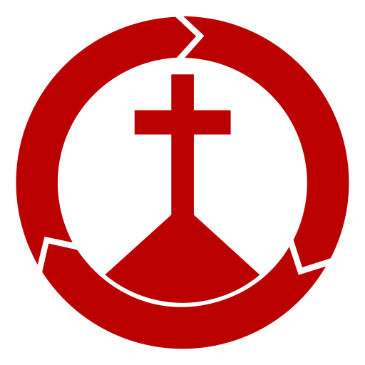 Christ's Humility And Exaltation