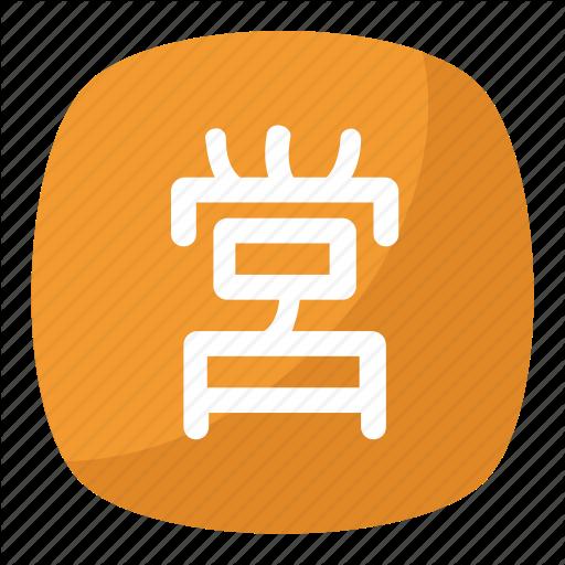 Chinese And Japanese Symbol, Japanese Emoticon, Japanese Kanji