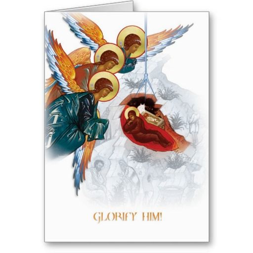 Icon Christmas Cards At Getdrawings Com Free Icon Christmas Cards