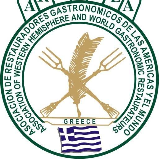 Aregala Hellas
