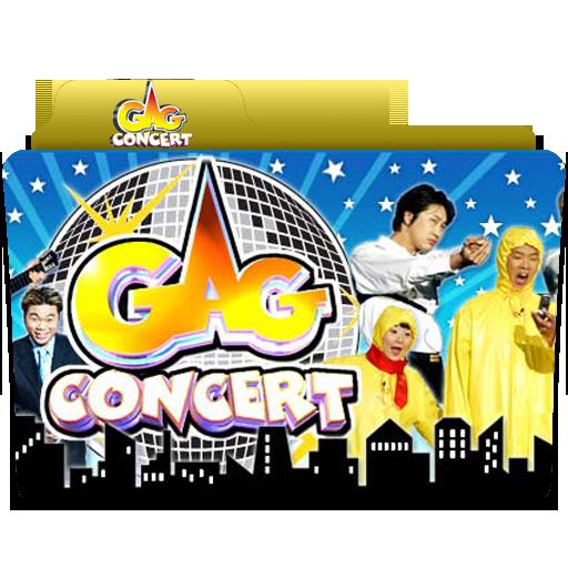 Gag Concert Folder Icon
