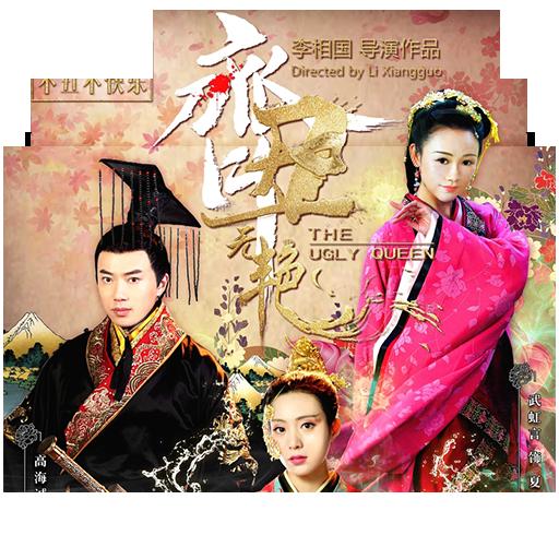 Asian Drama Lover