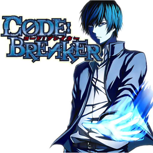 Code Breaker Icon For Windows