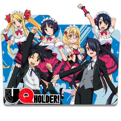 Uq Holder! Folder Icon