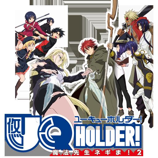 Uq Holder! Mahou Sensei Negima! Anime Icon