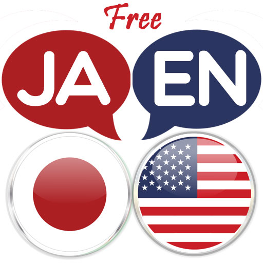 English Japanese Translator Appstore For Android