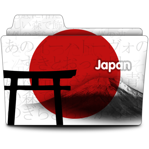 Japan Icon Free Download As Png And Icon Easy