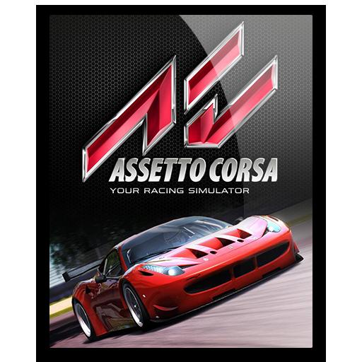Icon Assetto Corsa