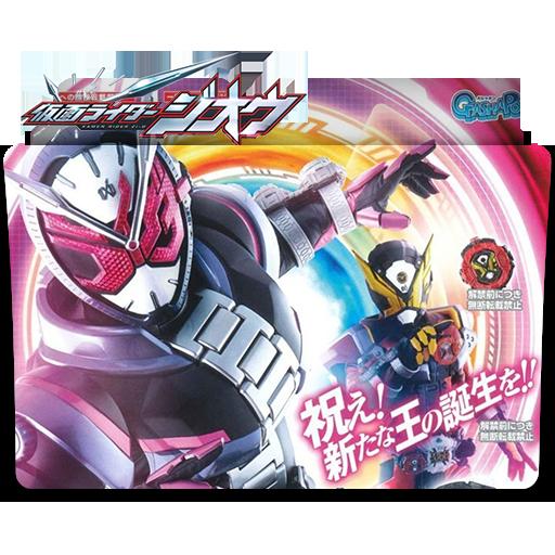 Kamen Rider Zi O Folder Icon