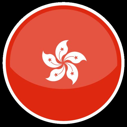 Hong Kong Icon Round World Flags Iconset Custom Icon Design