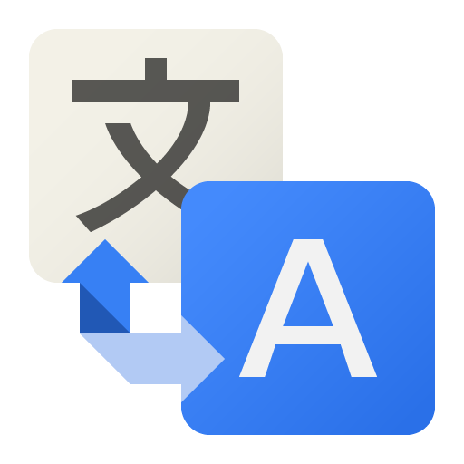 What Are The Two Symbols In The Google Translate Icon