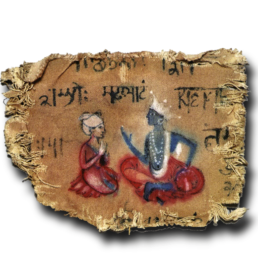 Sanskrit Icon Free Search Download As Png