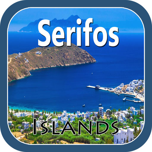 Serifos Island Travel