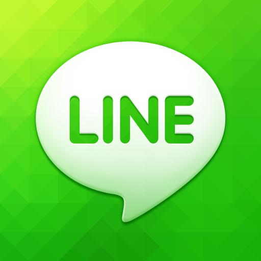 Line App Icon Products Noticias Sobre