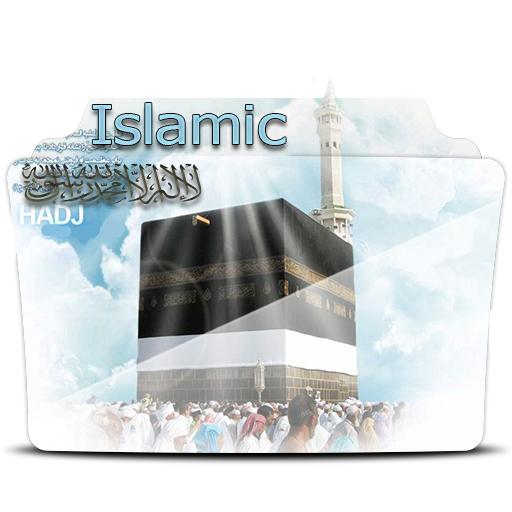 Islamic Folder Icon