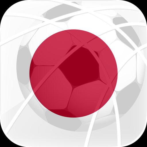 Best Penalty World Tours Japan