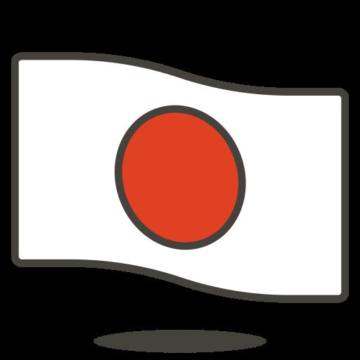 Japan Icon Free Of Free Vector Emoji