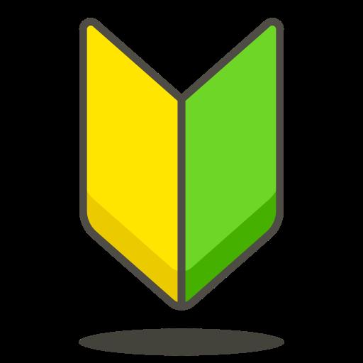 Japanese, Symbol, For, Beginner Icon Free Of Free Vector Emoji