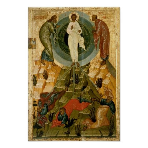 The Transfiguration Of Our Lord Poster Jesus Christ Poster