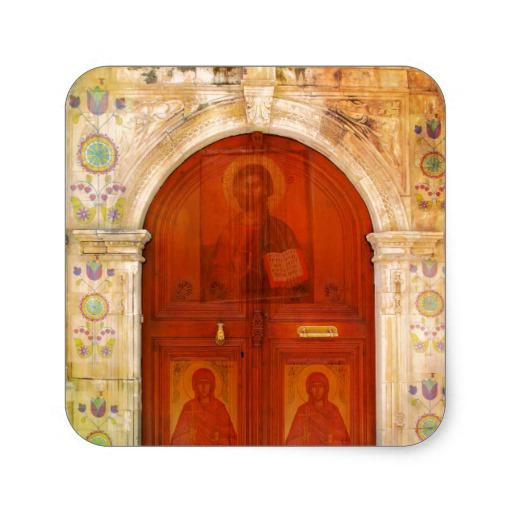 Snap Greek Orthodox Icon Jesus Christ Postcard Zazzle Photos