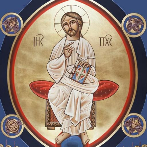 Daily Readings Lectionary Of The Coptic Orthodox Church