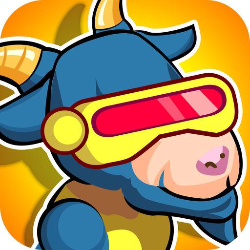 Super Goat X