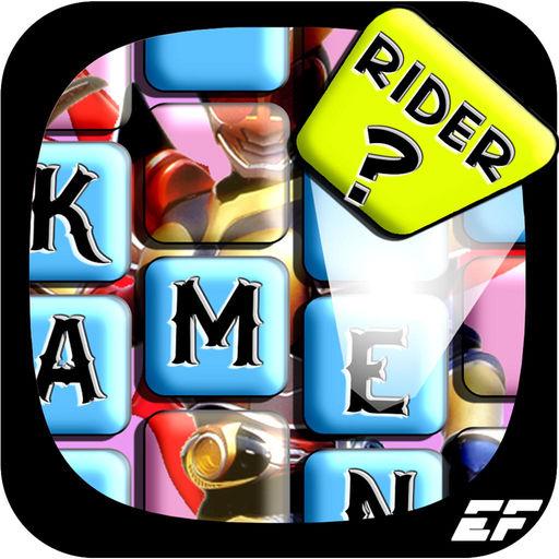 Kamen Rider Final Mystery