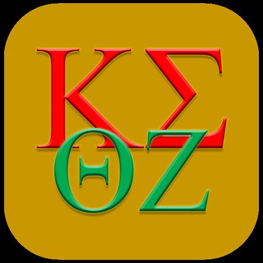 Cropped Icon Theta Zeta Chapter Of Kappa Sigma