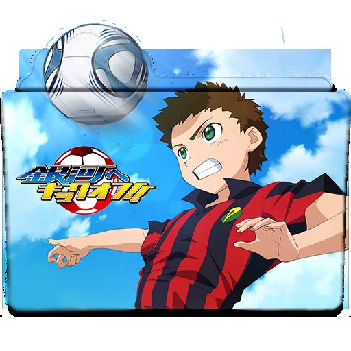Ginga E Kickoff Folder Icon