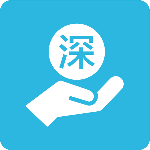 Hong Kong Icons, Download Free Png And Vector Icons, Unlimited