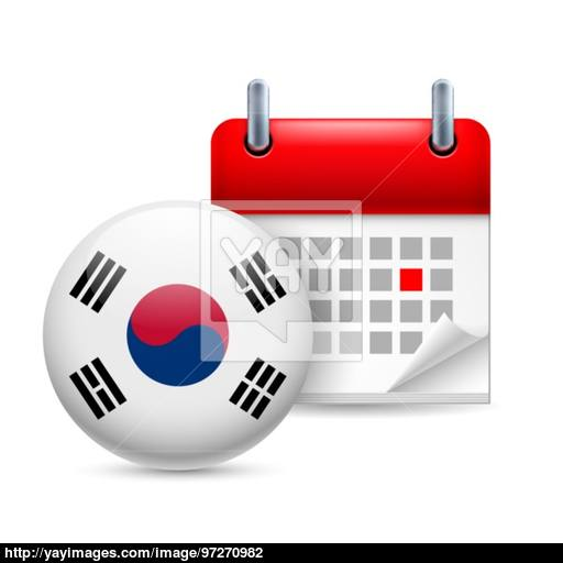 Icon Of National Day In South Korea Vector