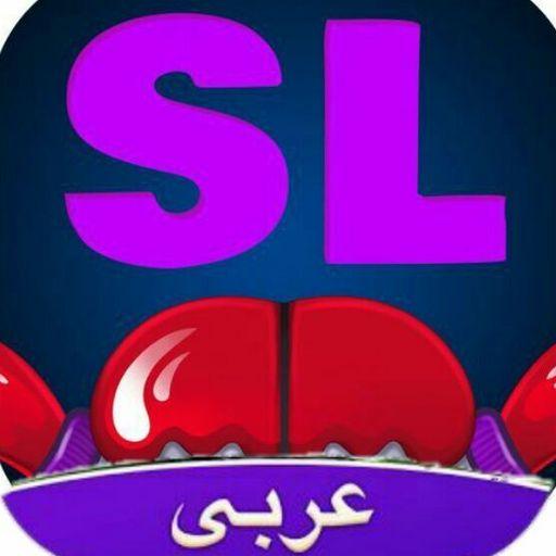 Zelda Cursor Mouse Free Download Fnaf Sl Arabic Amino