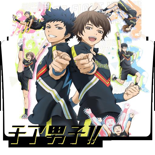 Cheer Danshi!! Folder Icon
