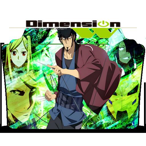 Dimension W Folder Icon