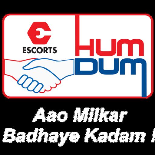 Humdum Retailer Loyalty Program Apk
