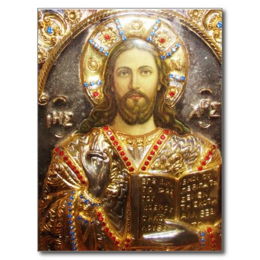 Antique Postcards Orthodox Icons, Christ
